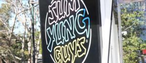 Meet Sum Yung Guys